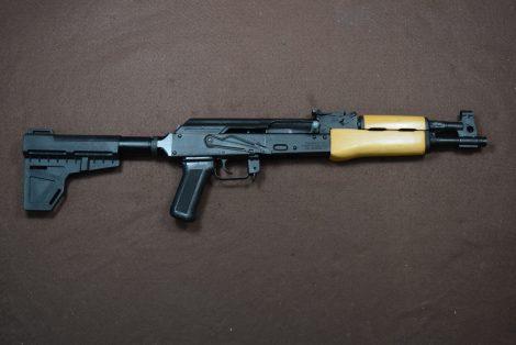 CENTURY ARMS DEACO X W/BRACE 7.62X39 12.25″
